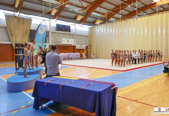Cto. Baleares Individual Base, Copa conjuntos Base y Copa de la Reina